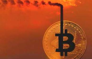 El bitcoin, ¿contamina?